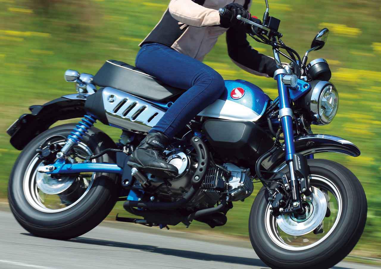 画像: 「モンキー125」インプレ・解説 - webオートバイ