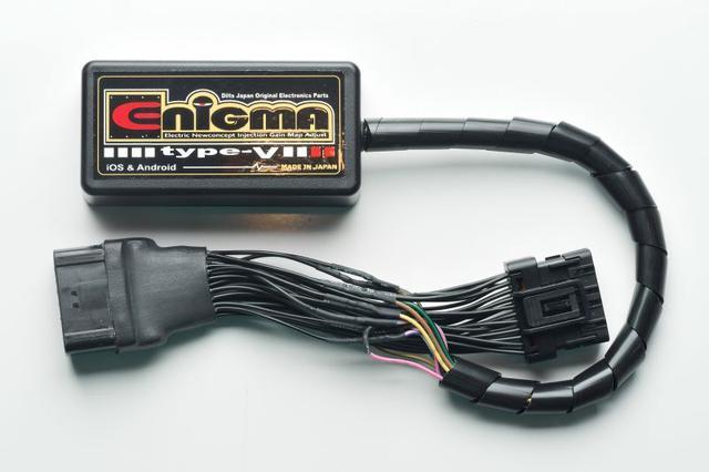 画像: エニグマ タイプVスーパーカブ110/クロスカブ110専用(JA44/JA42/JA45型)
