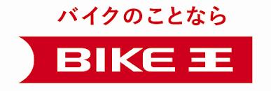 画像: 画像引用:バイク王 www.8190.jp
