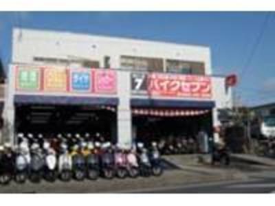 画像: 店舗概要・在庫情報:バイクセブン/有限会社ナナカンパニー - 新車・中古バイク情報 - バイク情報 - carview!