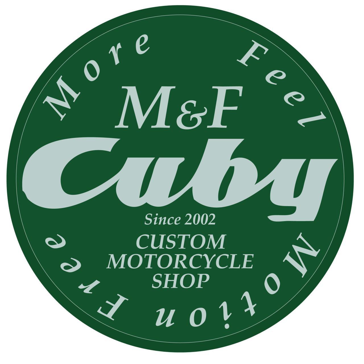 画像: 【Cuby(カビィ)】 販売中の新車・中古バイクの一覧を見る|【ウェビック バイク選び】