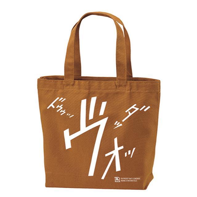 画像1: RIDEを身近に感じられるトートバッグが完成!「RIDE擬音ヘヴィーキャンバストートバッグ」を発売しました!