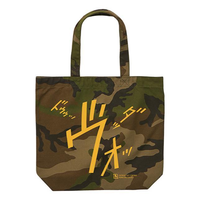 画像: RIDE擬音ヘヴィーキャンバストートバッグ カラー:ウッドランドカモ mm-style.jp