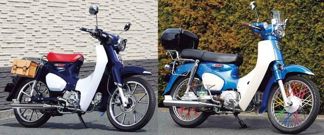 画像: 「スーパーカブ110」「スーパーカブC125」カスタムガイド - webオートバイ