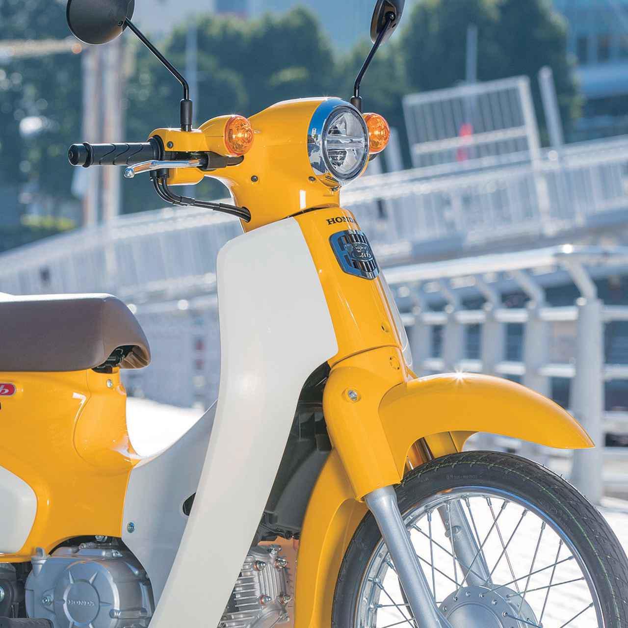 画像: ホンダ「スーパーカブ50」ヒストリーガイド【名車の歴史】 - webオートバイ