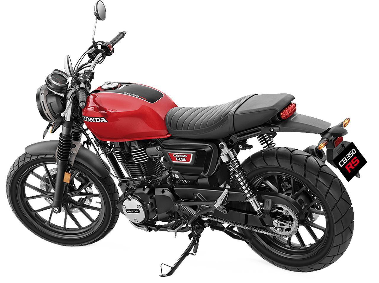 Images : 1番目の画像 - 【写真9枚】ホンダ「CB350RS」 - webオートバイ