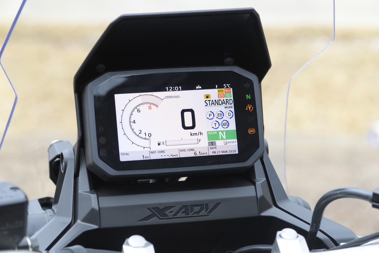 Images : 14番目の画像 - 【写真33枚】ホンダ新型X-ADV - webオートバイ