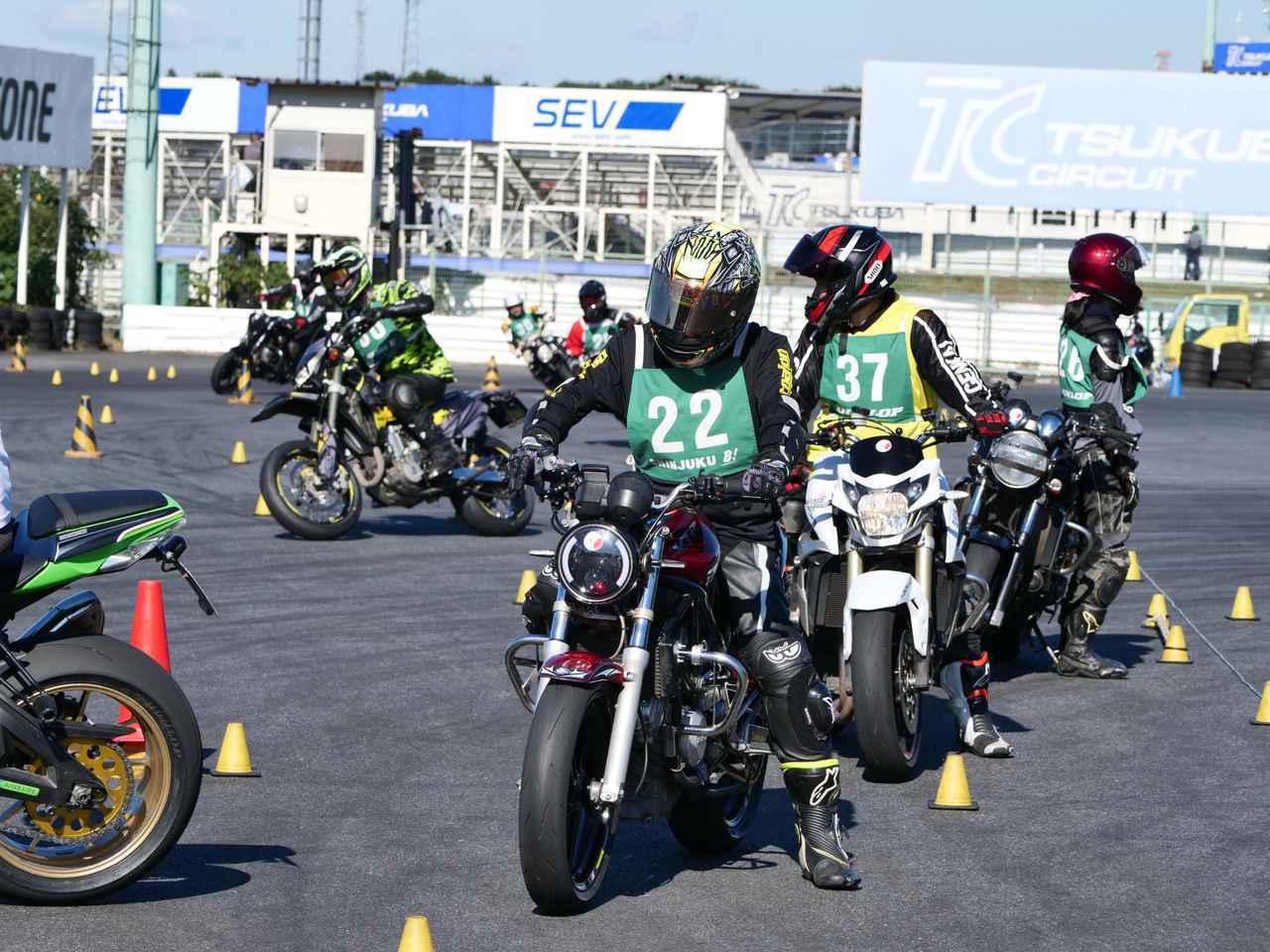 画像: 今年こそ全戦開催だ! 2021年シーズンのダンロップ・オートバイ杯ジムカーナの日程発表 - webオートバイ