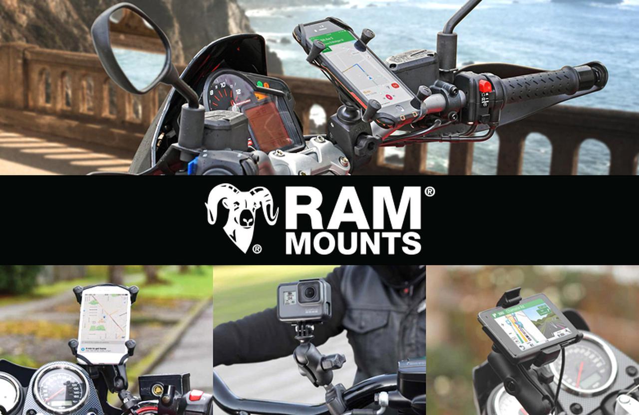 画像: ラムマウント (RAM MOUNTS) | PLOTオンラインストア