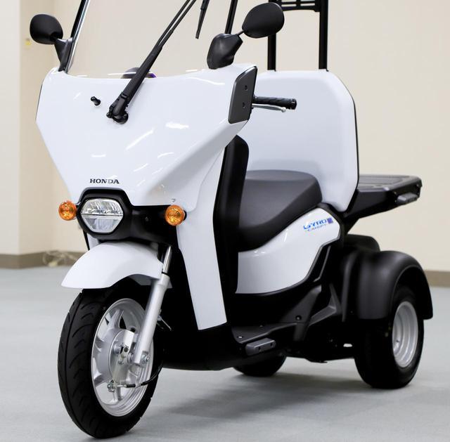 画像: ホンダが電動三輪バイク「ジャイロ イー」と「ジャイロキャノピー イー」を発表 - webオートバイ