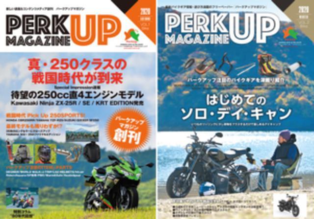 画像: MotoMegane【モトメガネ】 | ライダーのブツヨクが加速するバイクギア発見マガジン