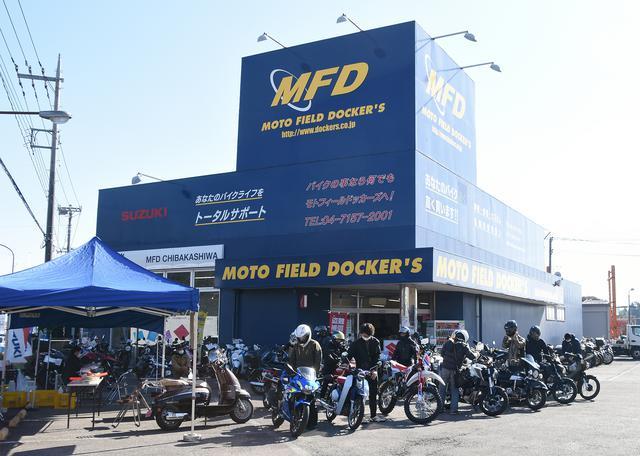 画像: 125cc押しのMFDグループは各店で125cc試乗会、ちょいちょい開催しています。 MFD千葉柏 TEL04-7157-2001 千葉県柏市風早1-10-5-2