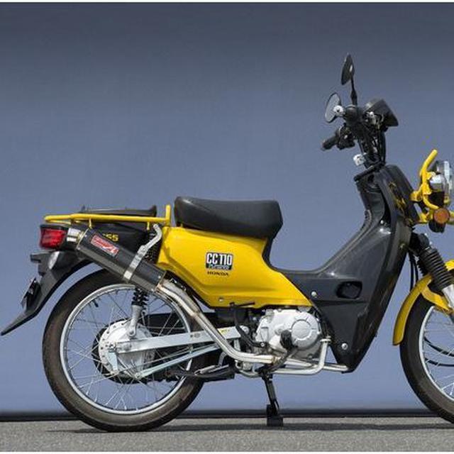 画像: クロスカブ(CROSSCUB)JA10 ステンレスアップマフラー カーボン 政府認証 YAMAMOTO(ヤマモトレーシング) バイク用品・パーツのゼロカスタム - 通販 - PayPayモール