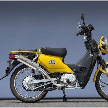 画像: クロスカブ(CROSSCUB)JA10 ステンレスアップオーバルマフラー チタン 政府認証 YAMAMOTO(ヤマモトレーシング) バイク用品・パーツのゼロカスタム - 通販 - PayPayモール