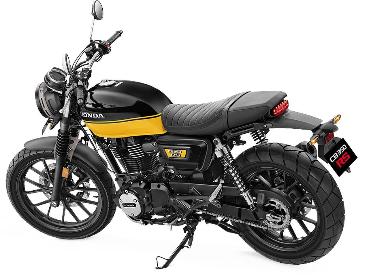 画像: ホンダ「CB350RS」がインドで登場!「ハイネスCB350」に続くシリーズ第二弾!【2021速報】 - webオートバイ