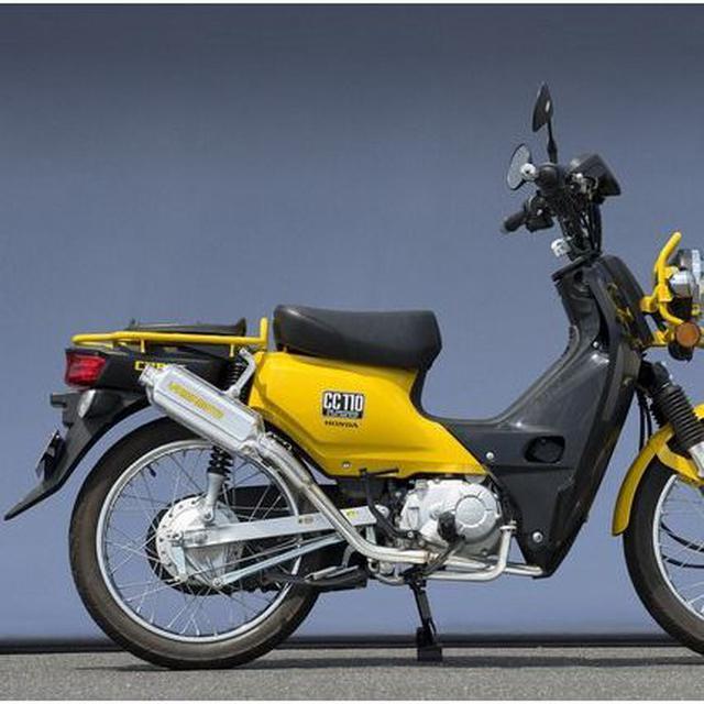 画像: クロスカブ(CROSSCUB)JA10 ステンレスアップマフラー アルミプレス 政府認証 YAMAMOTO(ヤマモトレーシング) バイク用品・パーツのゼロカスタム - 通販 - PayPayモール