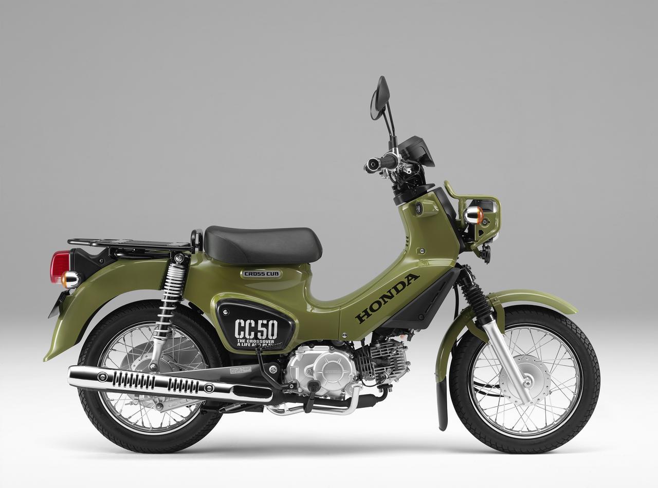 Images : 1番目の画像 - 【写真3枚】ホンダ「クロスカブ50」 - webオートバイ