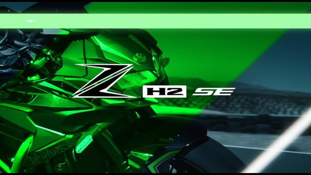 画像: New 2021 Kawasaki Z H2 SE | Unveil and Product Review | www.youtube.com