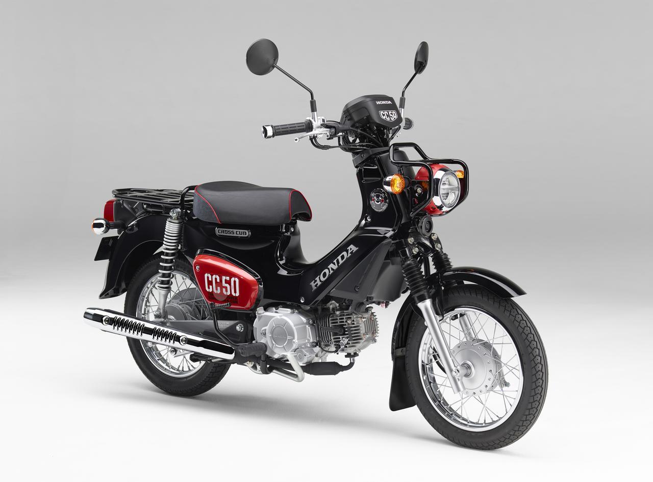 Images : 2番目の画像 - 【写真3枚】ホンダ「クロスカブ50」 - webオートバイ