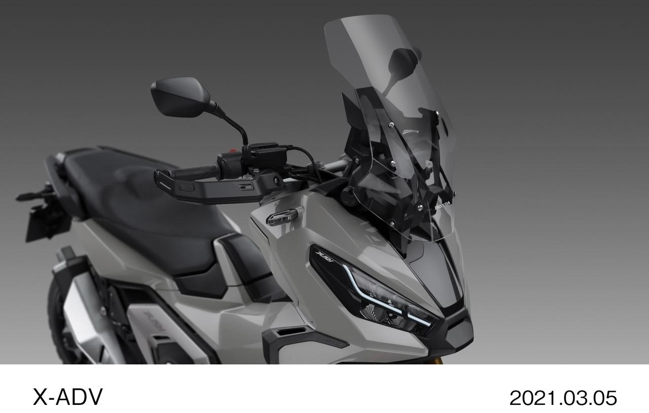 Images : 6番目の画像 - 【写真13枚】ホンダ新型「X-ADV」 - webオートバイ