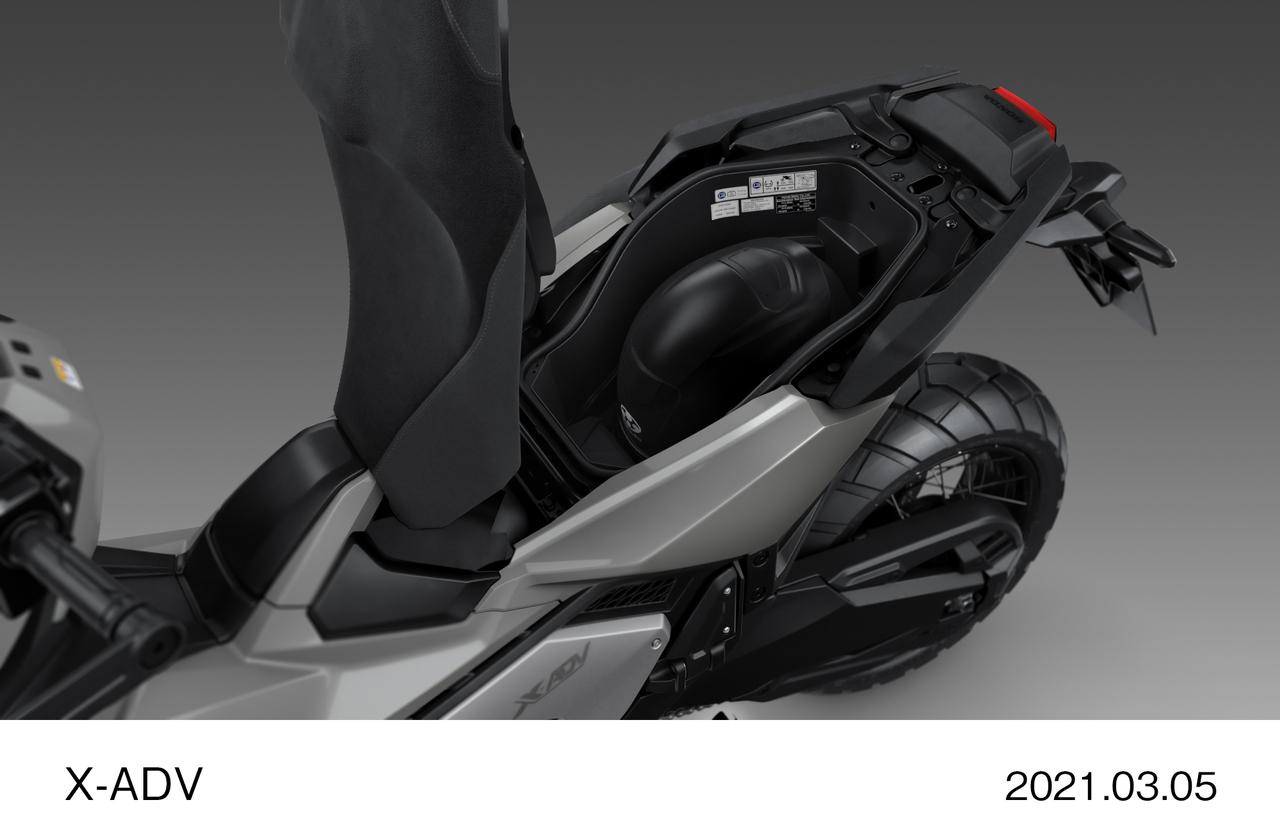 Images : 12番目の画像 - 【写真13枚】ホンダ新型「X-ADV」 - webオートバイ