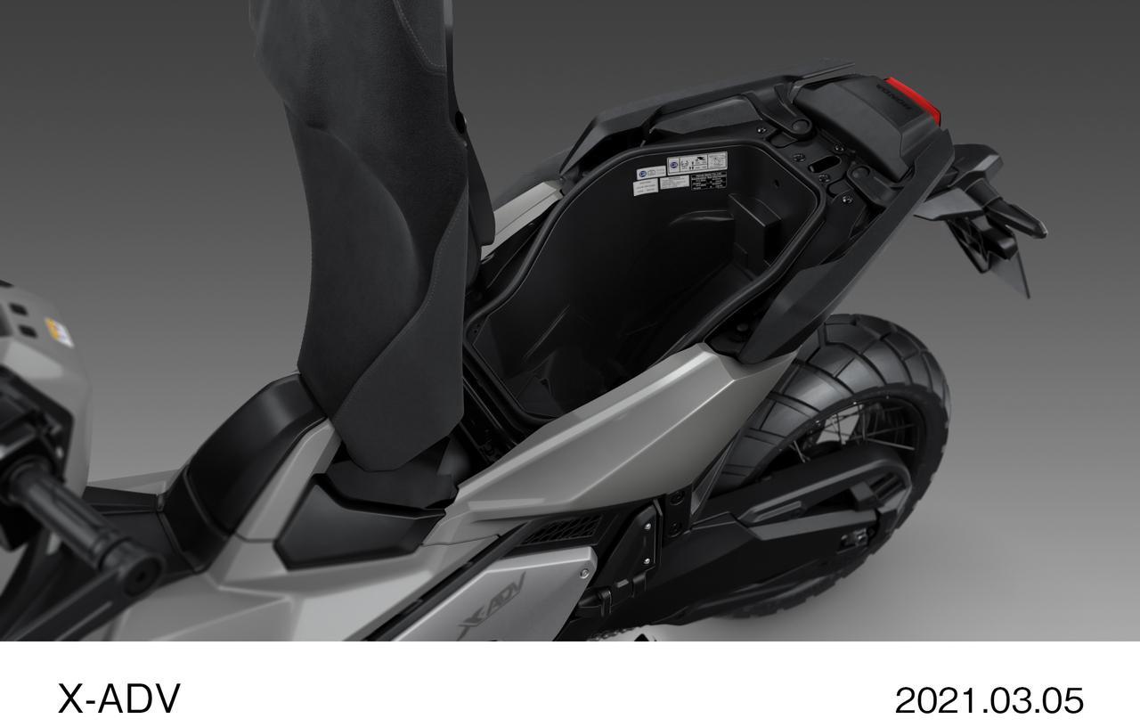 Images : 11番目の画像 - 【写真13枚】ホンダ新型「X-ADV」 - webオートバイ