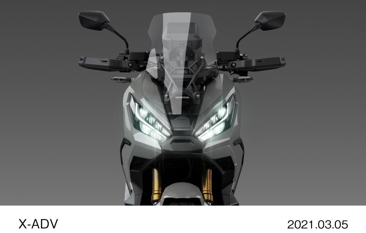 Images : 5番目の画像 - 【写真13枚】ホンダ新型「X-ADV」 - webオートバイ