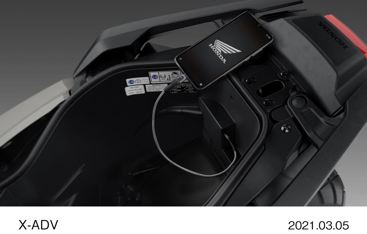 Images : 13番目の画像 - 【写真13枚】ホンダ新型「X-ADV」 - webオートバイ
