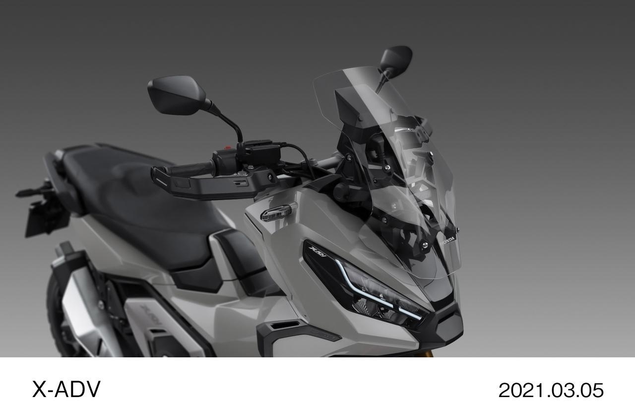 Images : 7番目の画像 - 【写真13枚】ホンダ新型「X-ADV」 - webオートバイ