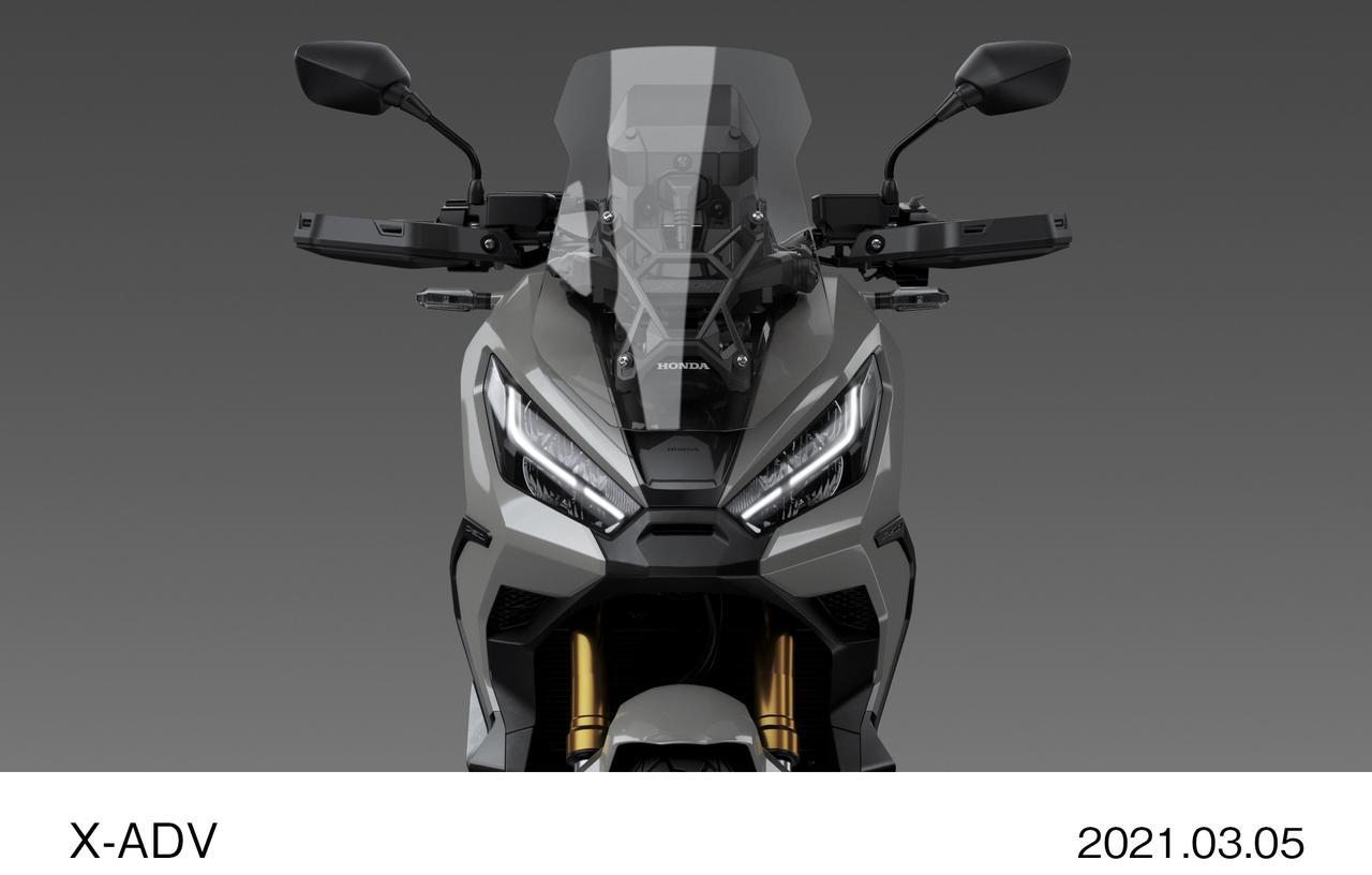 Images : 4番目の画像 - 【写真13枚】ホンダ新型「X-ADV」 - webオートバイ