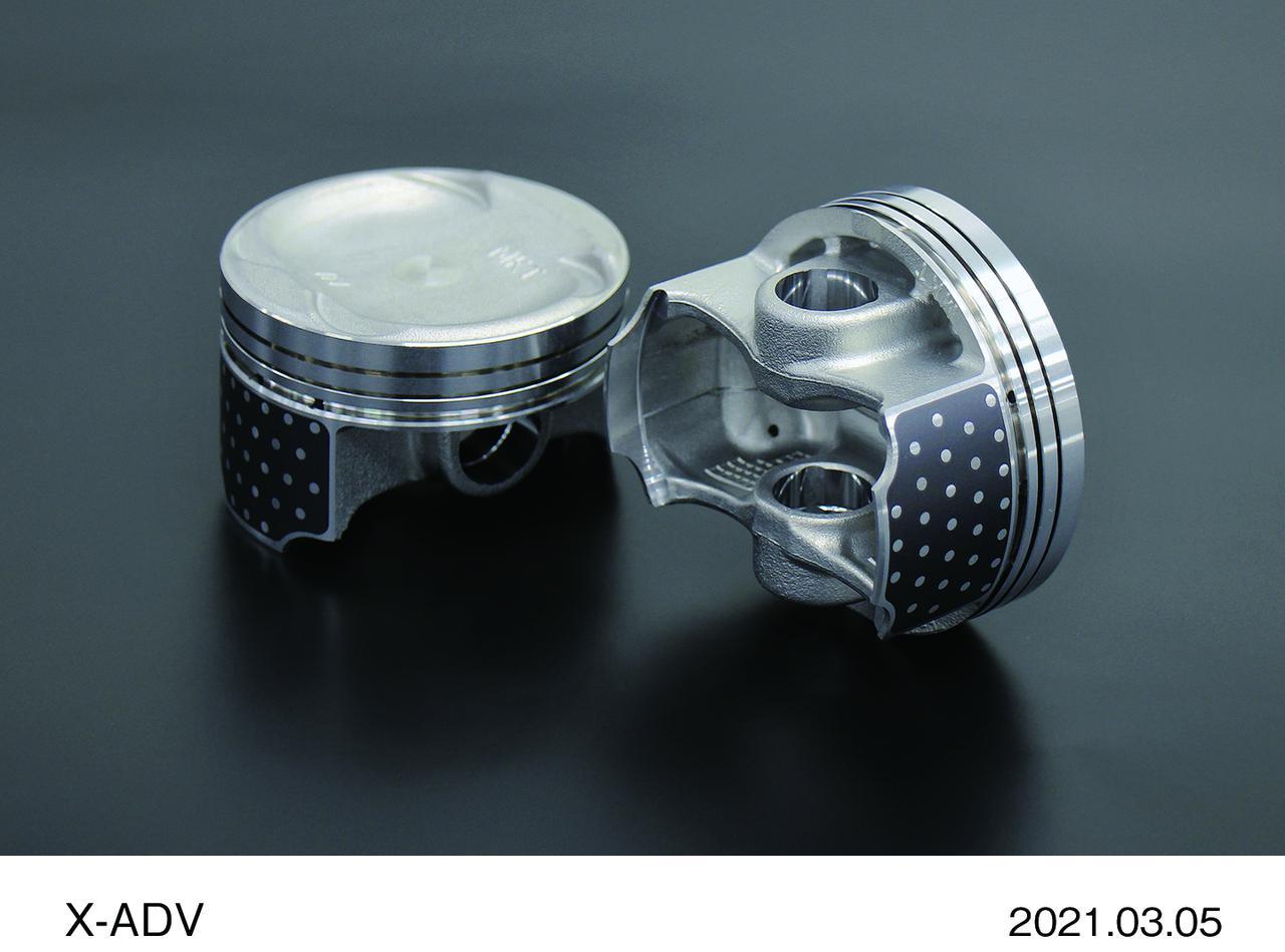 Images : 8番目の画像 - 【写真13枚】ホンダ新型「X-ADV」 - webオートバイ