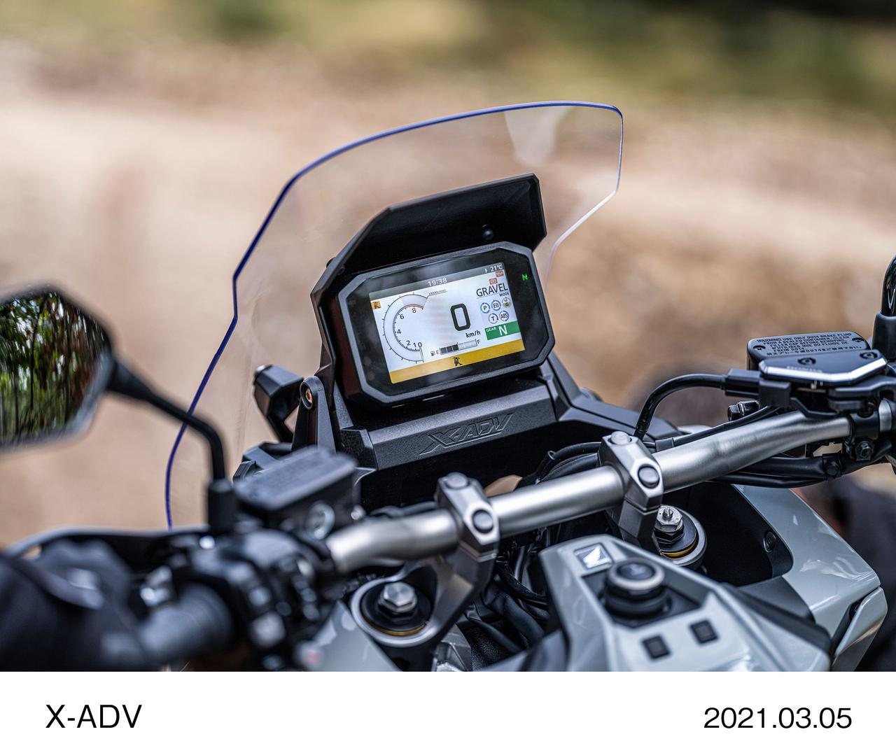 Images : 9番目の画像 - 【写真13枚】ホンダ新型「X-ADV」 - webオートバイ