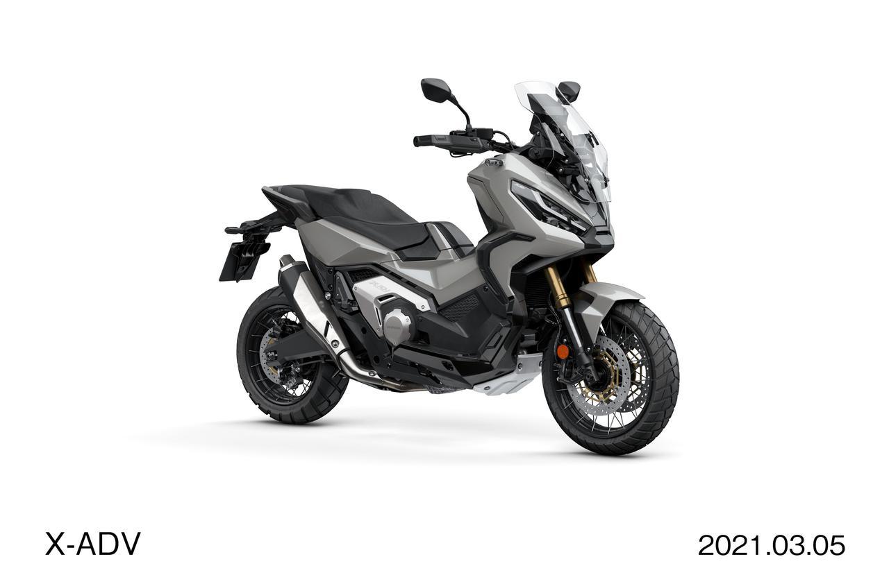 Images : 1番目の画像 - 【写真13枚】ホンダ新型「X-ADV」 - webオートバイ