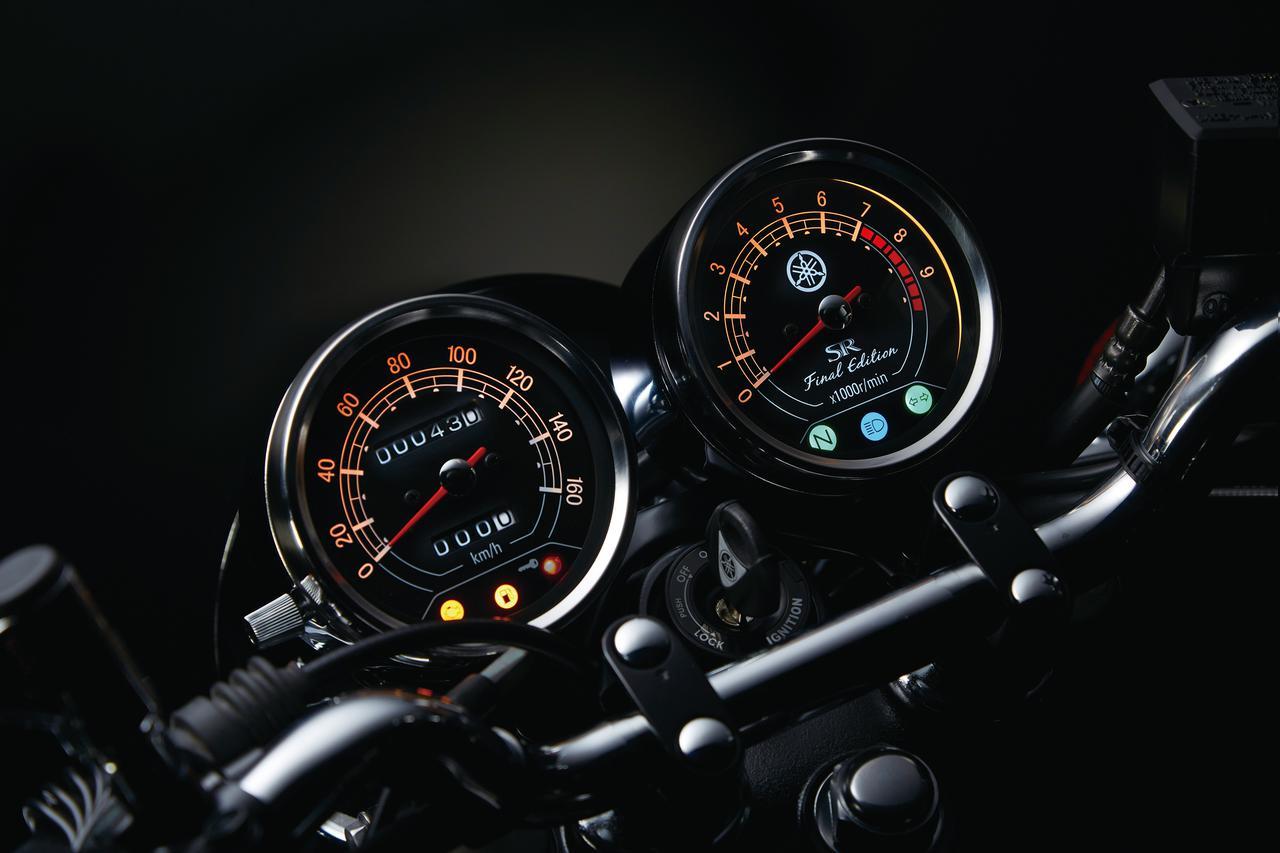 Images : 2番目の画像 - 【写真11枚】SR400 Final Edition/SR400 Final Edition Limited - webオートバイ
