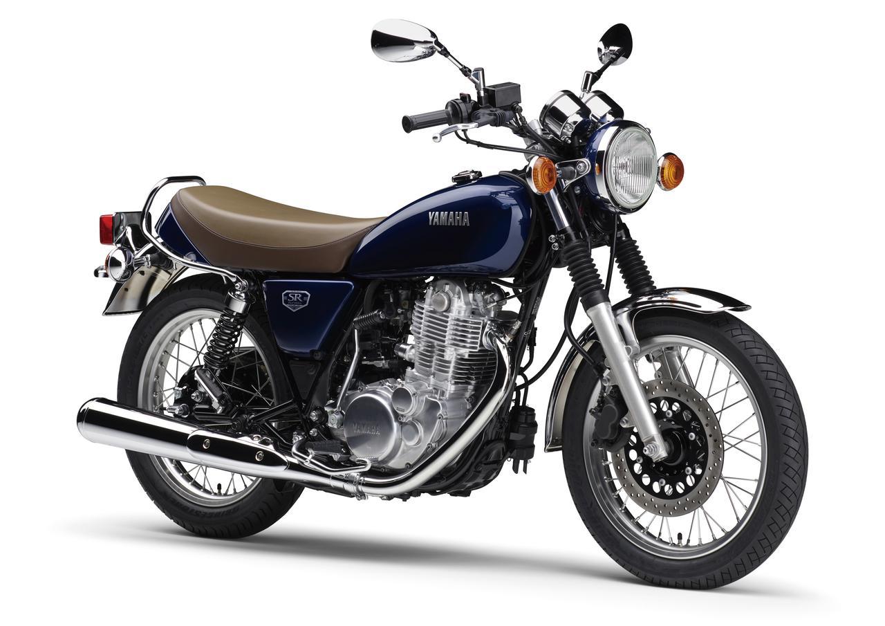 Images : 8番目の画像 - 【写真11枚】SR400 Final Edition/SR400 Final Edition Limited - webオートバイ