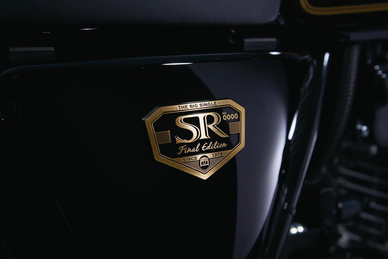 画像: リミテッドモデルのサイドカバーにはシリアルナンバー入りの「SR Final Edition」電鋳エンブレムが取り付けられる。