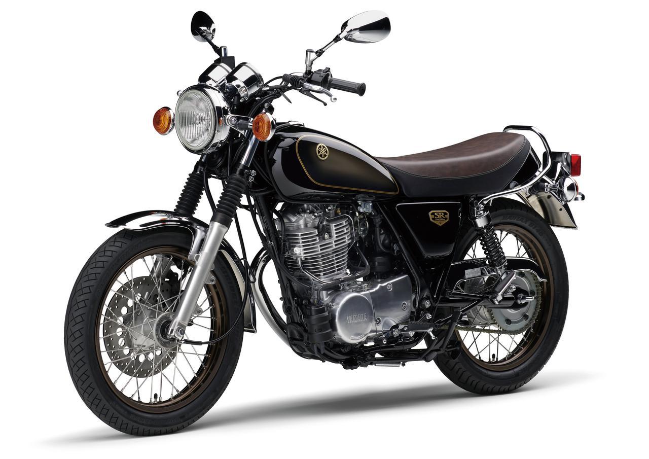 Images : 6番目の画像 - 【写真11枚】SR400 Final Edition/SR400 Final Edition Limited - webオートバイ
