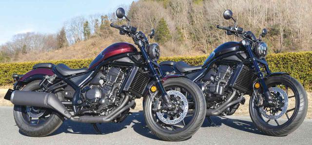画像: Honda Rebel 1100/Rebel 1100 Dual Clutch Transmission 総排気量:1082cc エンジン形式:水冷4ストSOHC4バルブ並列2気筒 シート高:700mm 車両重量:223kg(DCTは233kg) 発売予定日:2021年3月11日(MTは5月13日) メーカー希望小売価格:税込110万円(DCTは121万円)