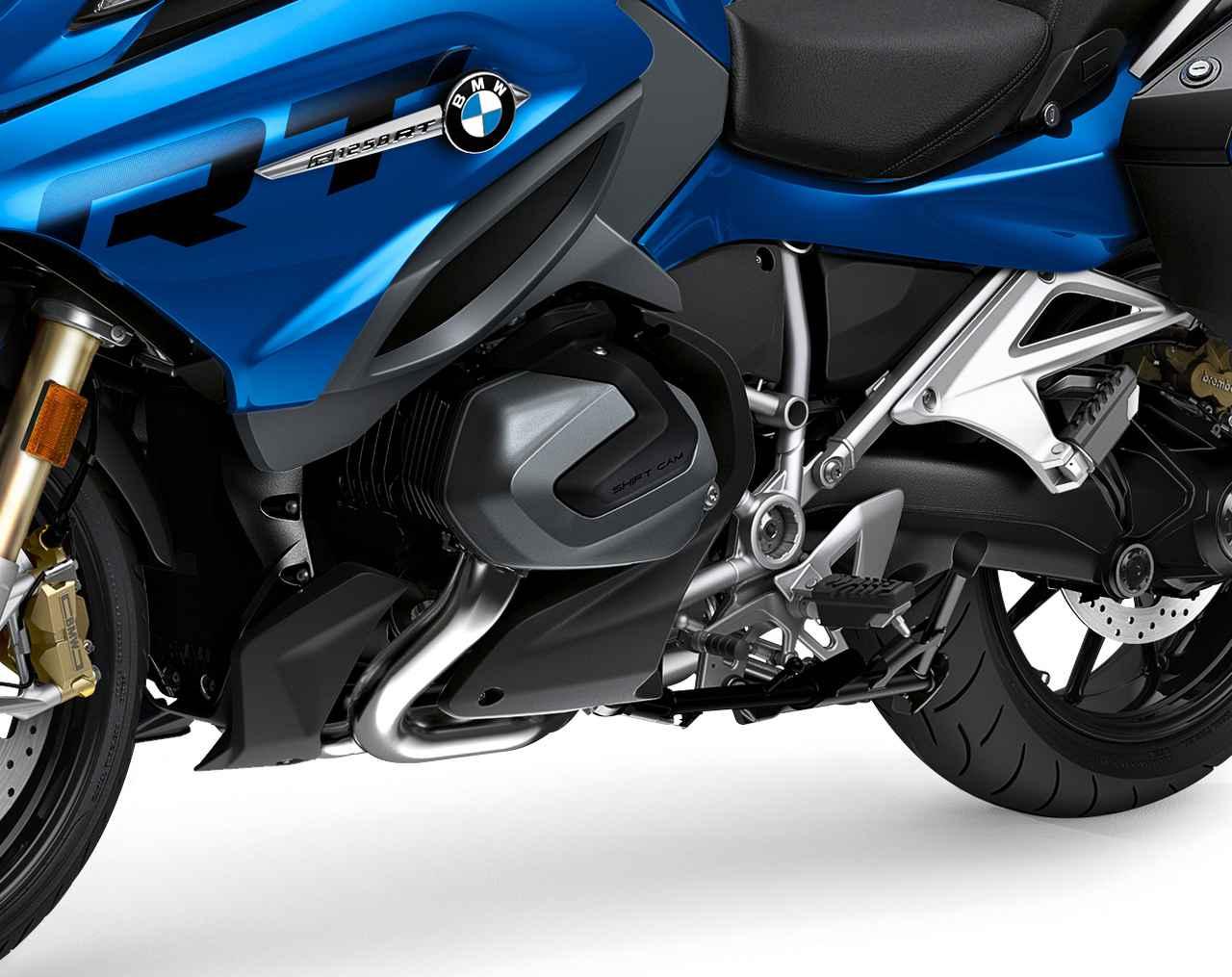 画像4: BMW「R 1250 RT」(2021年モデル)車両概要