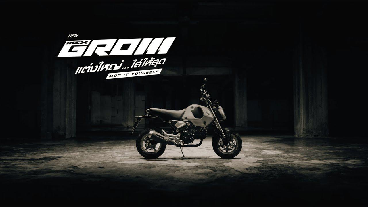 画像: タイホンダが公開した新型グロムの動画 www.youtube.com
