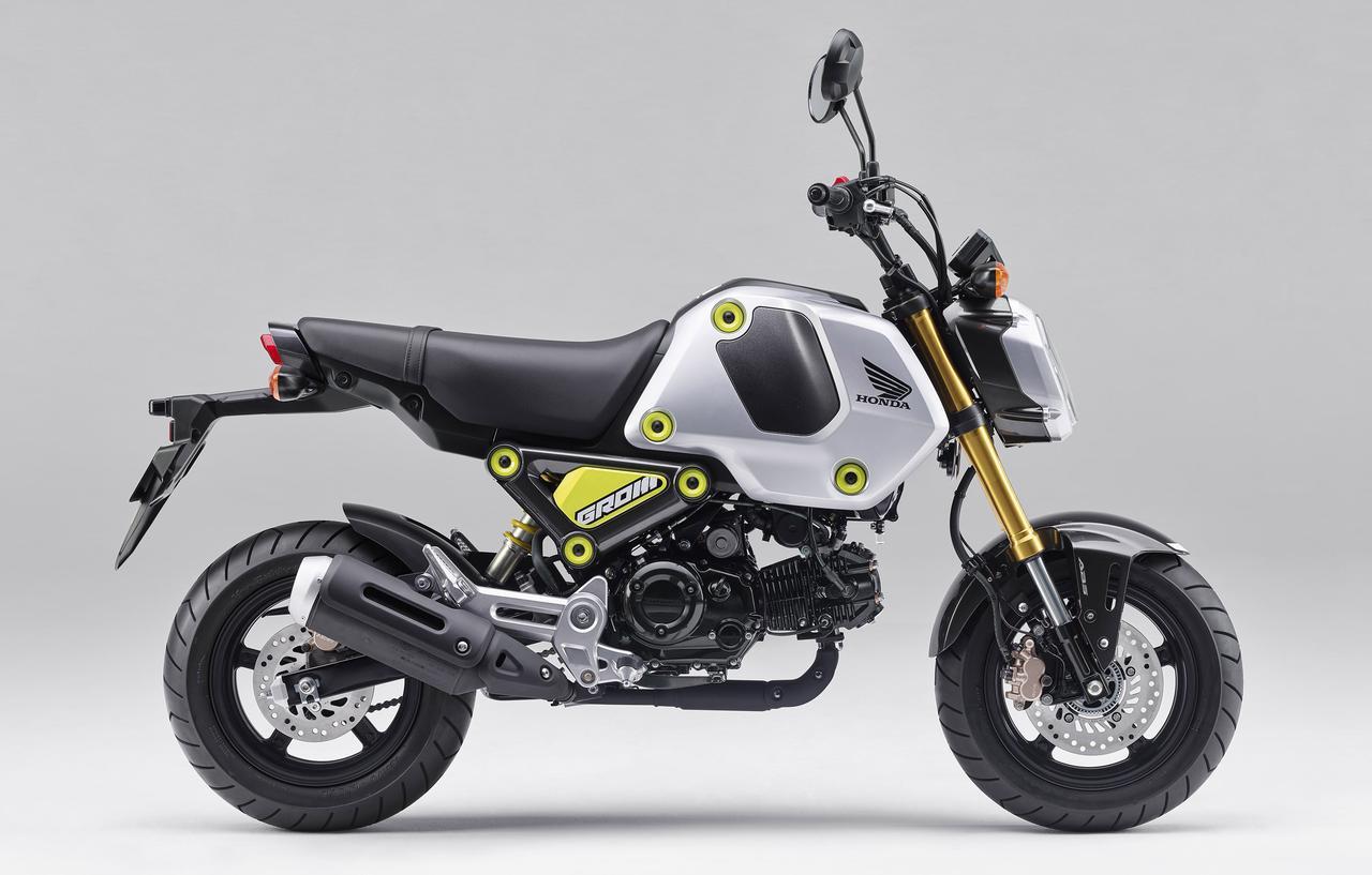 画像: Honda GROM (新型・2021年国内モデル) 総排気量:123cc エンジン形式:空冷4ストSOHC単気筒 シート高:761mm 車両重量:102kg 発売日:2021年3月25日(木) メーカー希望小売価格:税込38万5000円
