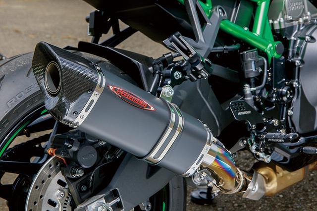 """画像: マフラーは「STRIKER """"INTER MODEL"""" RC SLIP-ON OFF-Type B レーシング Kawasaki Z H2](CKブラックは12万5000円+税、チタンソリッド/チタンヒートカラーは各11万5000円+税)。チタンボディ+カーボンエンドで重量1.5㎏(ノーマル7.5㎏)。車検非対応品。"""