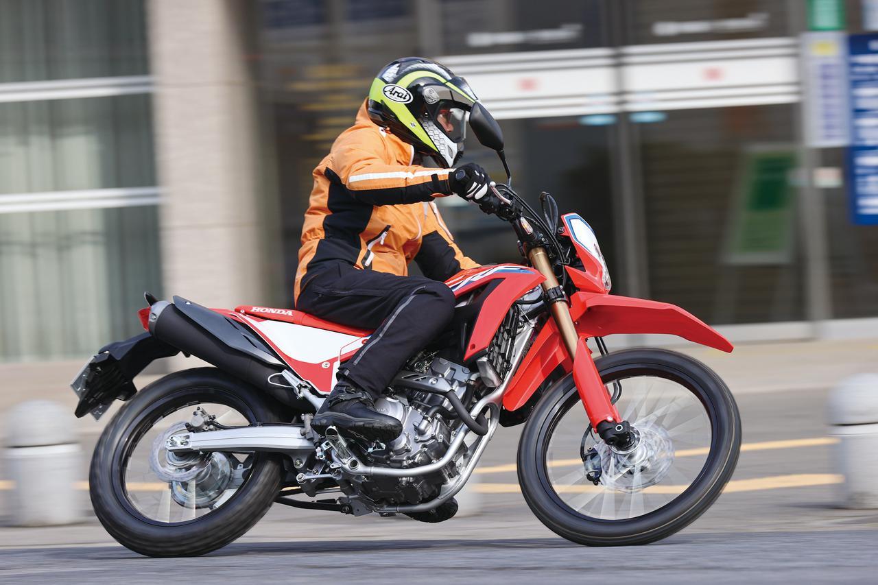Images : 3番目の画像 - 【写真9枚】ホンダ「CRF250L」 - webオートバイ