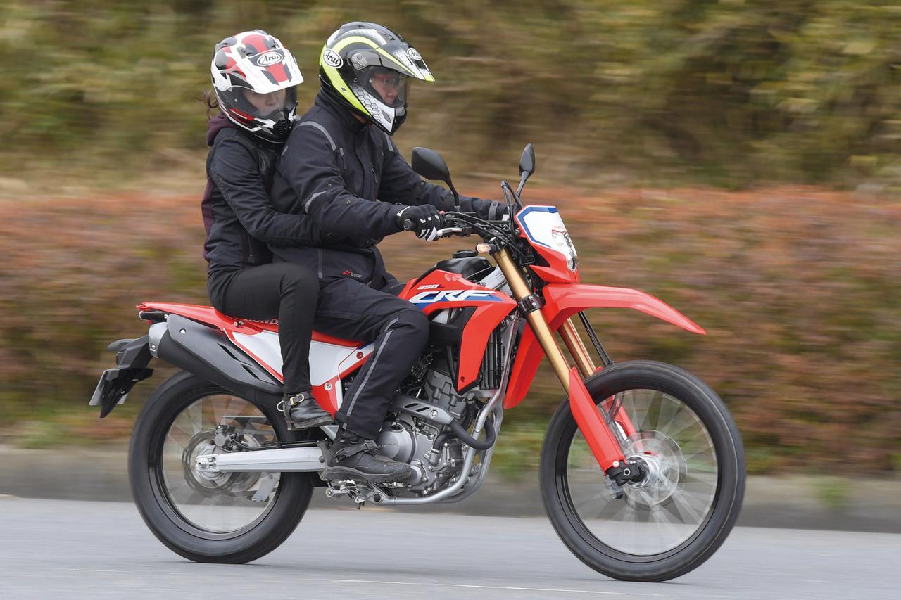 Images : 6番目の画像 - 【写真9枚】ホンダ「CRF250L」 - webオートバイ