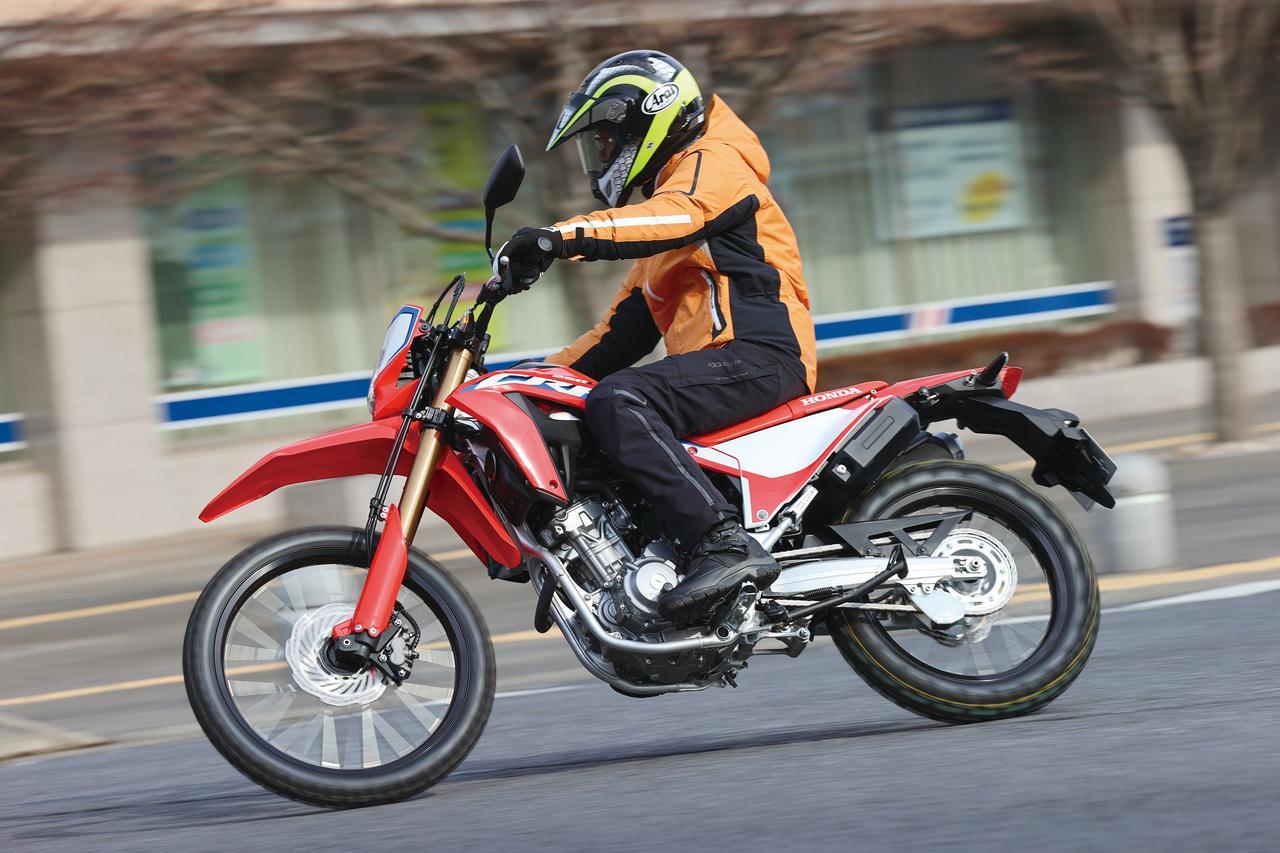 Images : 4番目の画像 - 【写真9枚】ホンダ「CRF250L」 - webオートバイ