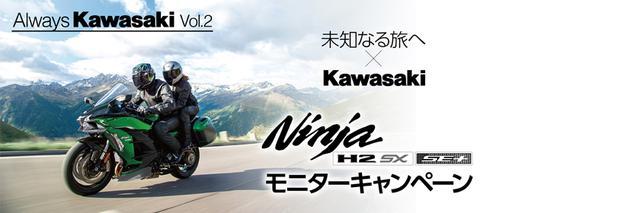 画像2: www.kawasaki-motors.com