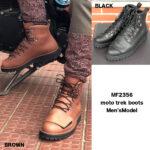 画像: 【MFA-2356】モトトレックブーツ / メンズ   MaxFritz マックスフリッツ本店