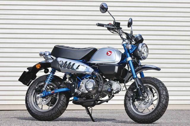 画像: Honda Monkey125 THE METAL BLUE 税込価格:52万5800円