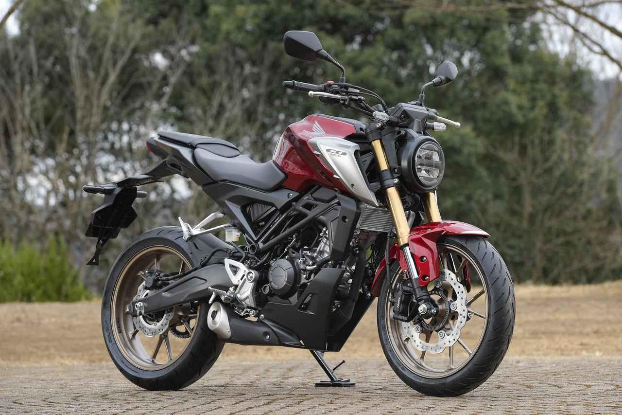 Images : 5番目の画像 - 【写真20枚】ホンダ新型「CB125R」(2021年モデル) - webオートバイ