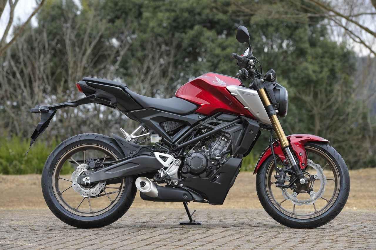 Images : 8番目の画像 - 【写真20枚】ホンダ新型「CB125R」(2021年モデル) - webオートバイ